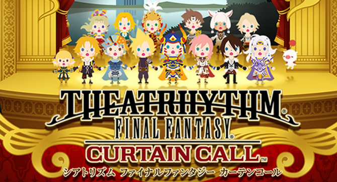 Best Commercial Ever - Theatrhythm Final Fantasy Curtain Call