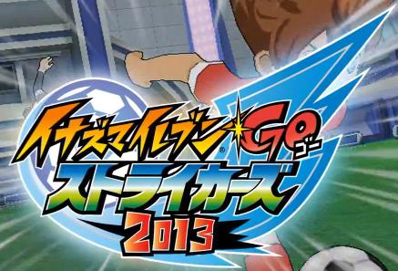 Wii Imports:  Inazuma Eleven Go Strikers 2013